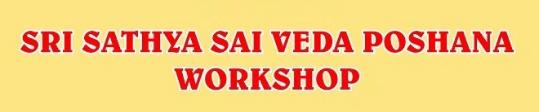 Sri Sathya Sai Veda Poshana