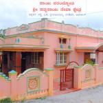 Sri Sathya Sai Seva Kshethra, Sai Paramjyothi, Anekal