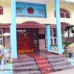 Sri Sathya Sai Seva Kshethra, Bellary