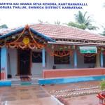 Sri Sathya Sai Grama Seva Kendra