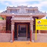 SRI SATHYA SAI GRAM SEVA KENDRA - Madhugiri