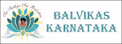 Balvikas Karnataka Logo