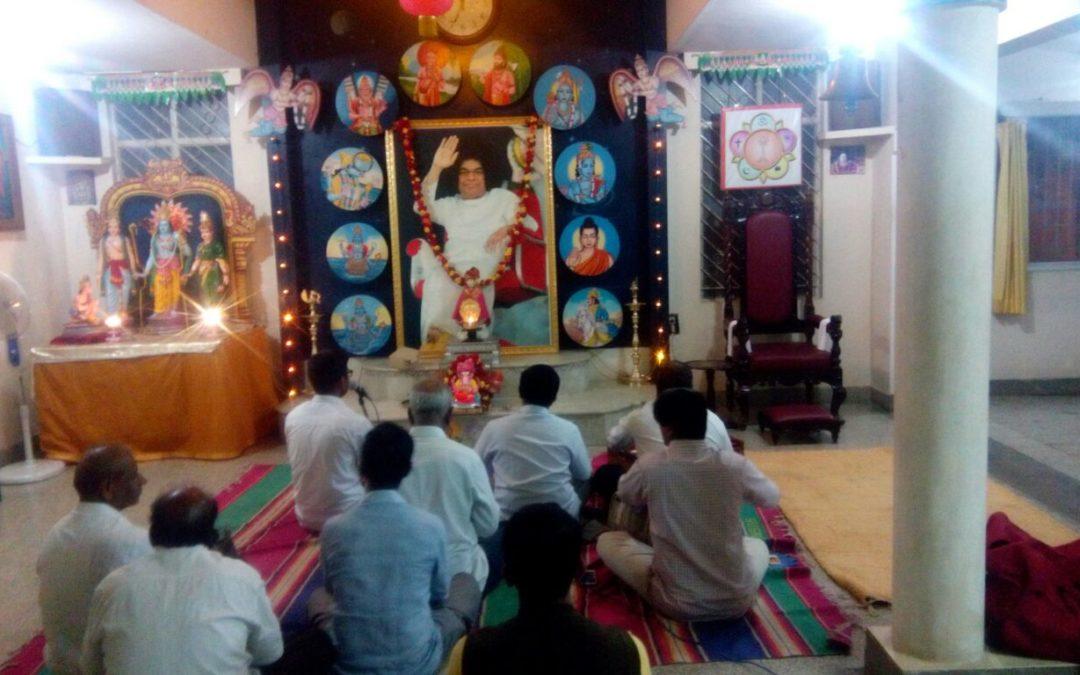 New Youth Bhajan Programme