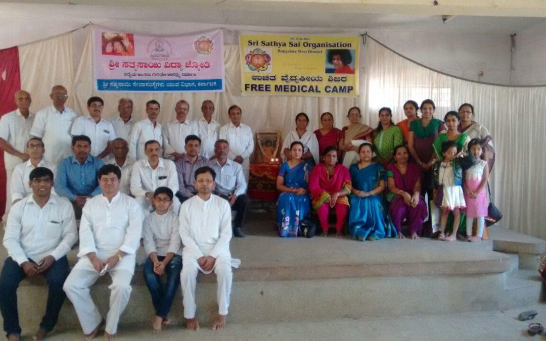 Special Medical Camp at Bapuji School
