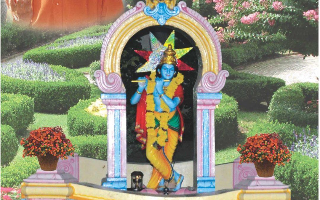 Sanatana Sarathi – March 2017 issue