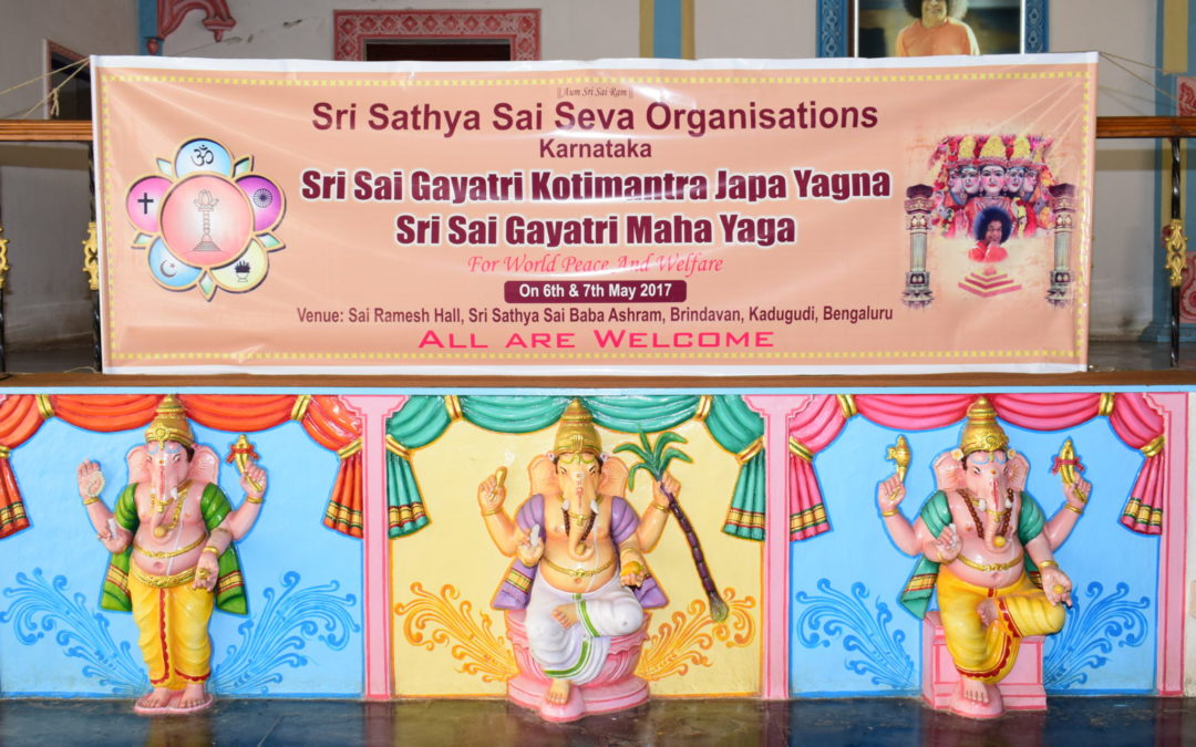 Sri Sai Gayatri Kotimantra Japa Yagna & Sri Sai Gayatri Mahaa Yaaga at Brindavan