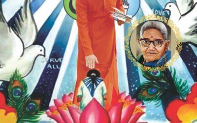 Sanatana Sarathi – May 2017 issue