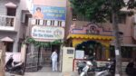 Fifth anniversary celebrations of Sri Sai Krupa,Bangalore West District