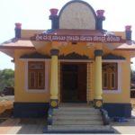 Inauguration of Sri Sathya Sai Grama Seva Kendra, Shiriya, Kasaragod Dist