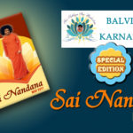 SAI NANDANA - Balvikas E-Newsletter, Special Edition, May 2017