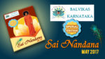 SAI NANDANA – Balvikas E-Newsletter, Special Edition, May 2017