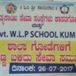 School Repainting - SSSVJ - Kasargod District