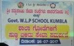 School Repainting – SSSVJ – Kasargod District
