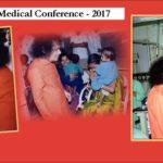 Press Release - 1st Sathya Sai -2 day National Medical Conference at Prasanthi Nilayam