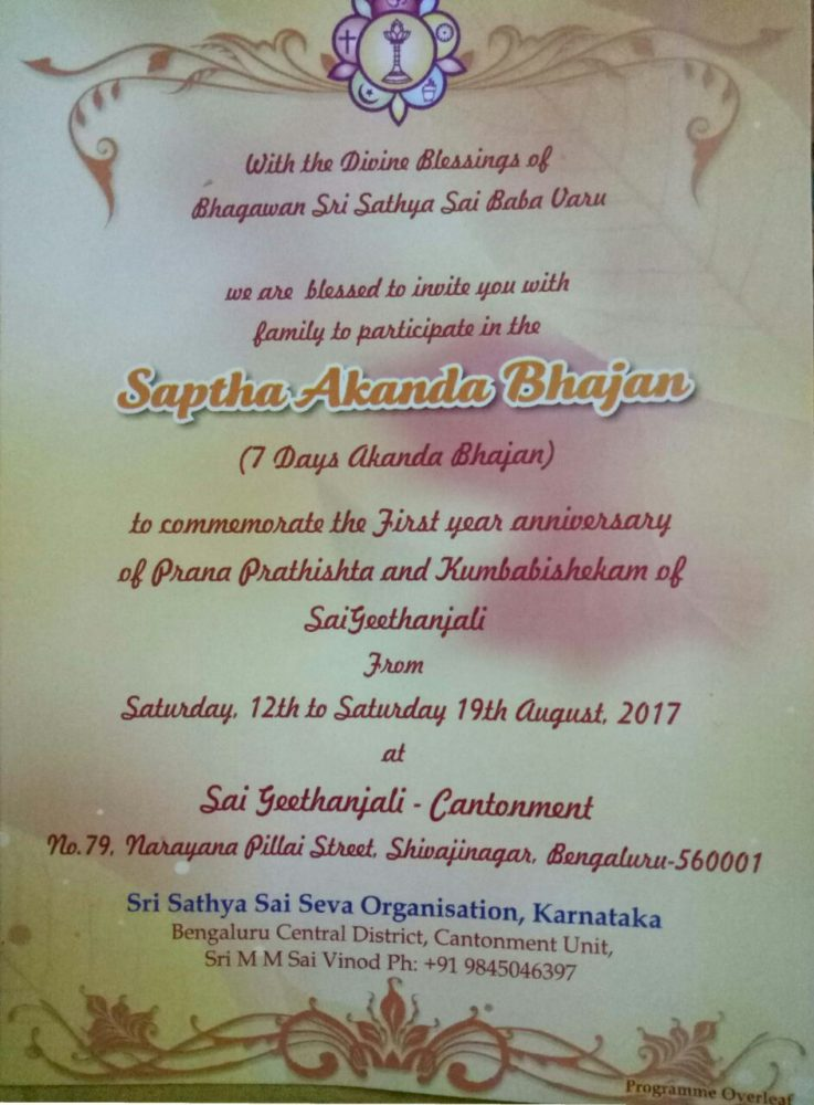 Cantonment Samithi in Bangalore Central Dist Celebrates the