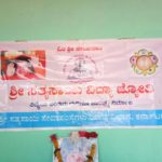 Health awareness @SSSVJ, Domgera & Neelavani, North Kanara