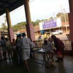 Ayurvedic Medical Camp at Perdoor, Udupi District on 7th January