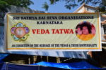 Veda Tatwa Exhibition at Sai Gitanjali, JP Nagar