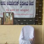 Ayurvedic Medical Camp at Perdoor, Udupi District on 8th April