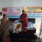 Bhajan Mandali inauguration at Bhagyashree school , Ramanagara Dist