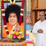 88th Samarpan at Sai Ramesh Hall, Brindavan Ashram