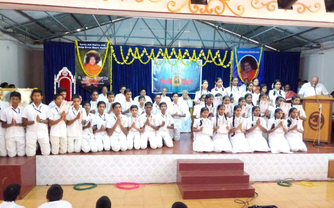Golden Jubilee of Balvikas and District Youth Meet at Dakshina Kannada