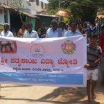 Aradhana Mahotsava celebration at Malashetty village, Davangere