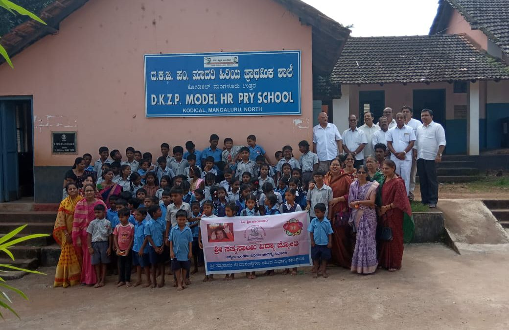New SSSVJ school adopted at Kodikal, DK