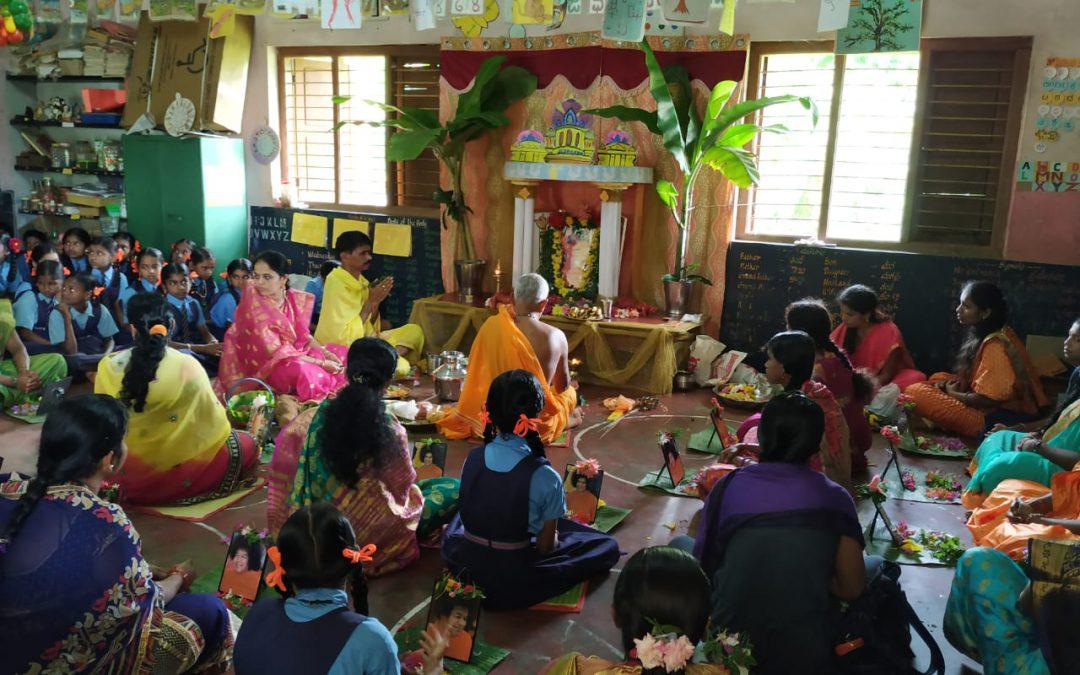 Sri Sathya Sai Sathya Narayana Vruta @SSSVJ Bharatanahalli, Yellapura, Uttara Kannada