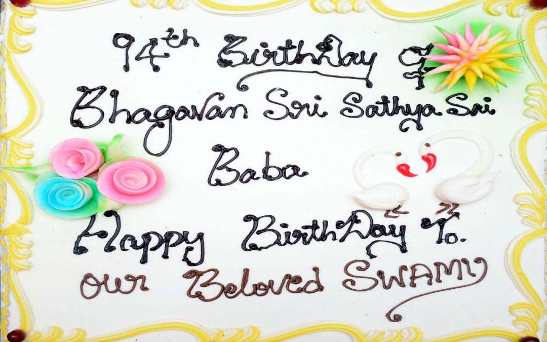 Swamy's Birthday celebration @ SSSVJ School, Mandya, Tumakuru, Bellary, Bagalkote, Dakshina Kannada and UK
