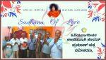 Life Certificate Renewal @Haliyal, Uttara Kannada