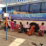 Sri Sathya Sai Dental and General Mobile Clinic Camp @Yadoga, Haliyal, Uttara Kannada
