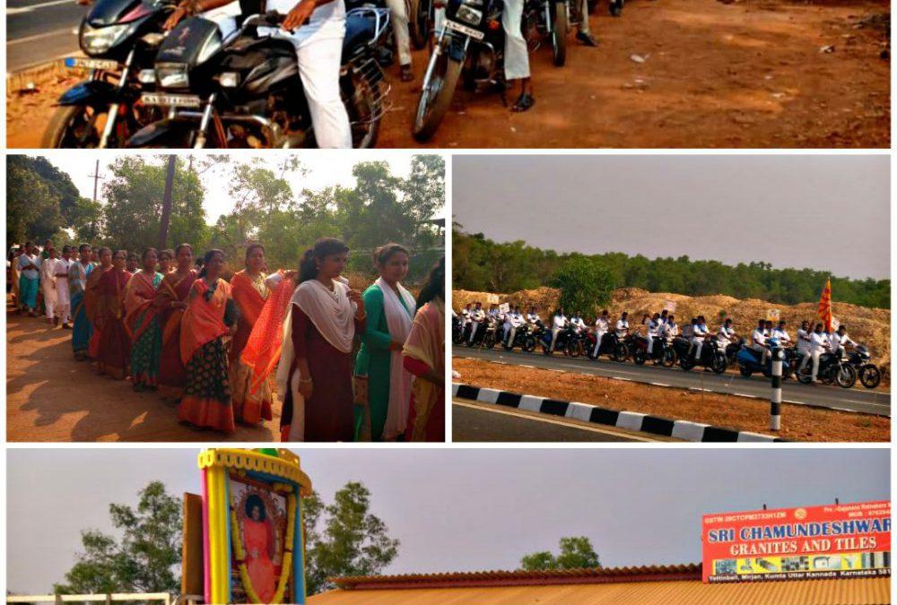 Sri Sathya Sai Seva Kshetra Building Inauguration @Chatrakurve, Kumta, Uttara Kannada